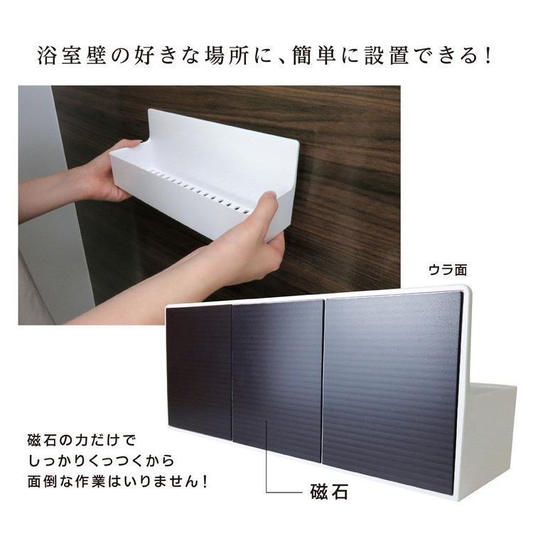 浴室 マグネット収納 磁石 浴室収納棚 シャンプーボトル シャンプーラック お風呂 収納 磁着|kainan-zakka|09