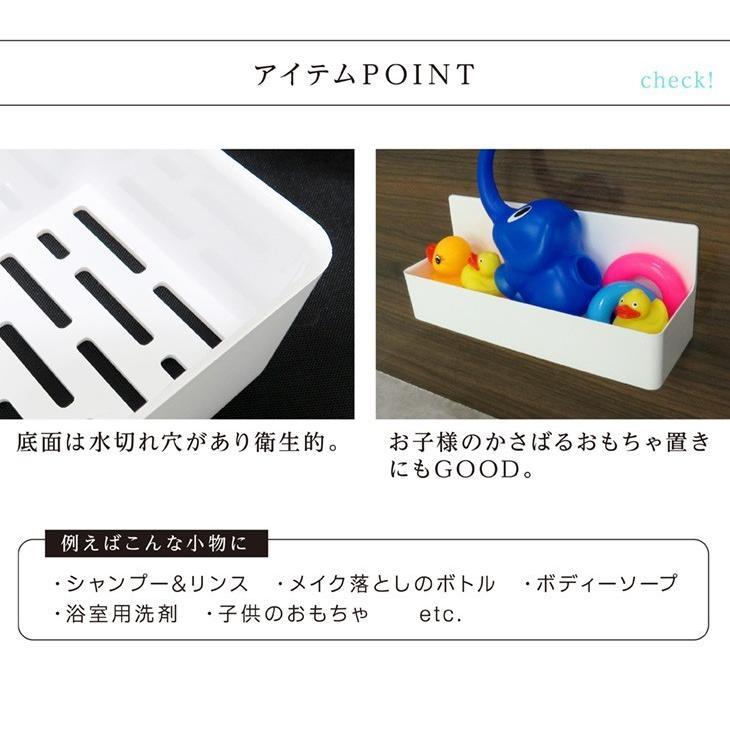 浴室 マグネット収納 磁石 浴室収納棚 シャンプーボトル シャンプーラック お風呂 収納 磁着|kainan-zakka|10