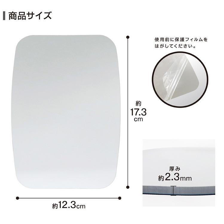 浴室 マグネットミラー 磁石 鏡 バスミラー マグネット 浴室鏡 壁掛け お風呂 収納 磁着|kainan-zakka|11