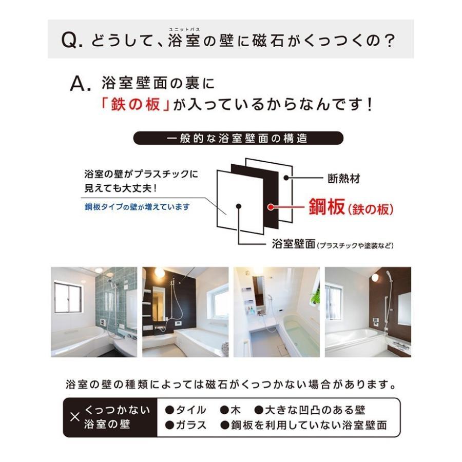 浴室 マグネットミラー 磁石 鏡 バスミラー マグネット 浴室鏡 壁掛け お風呂 収納 磁着|kainan-zakka|03
