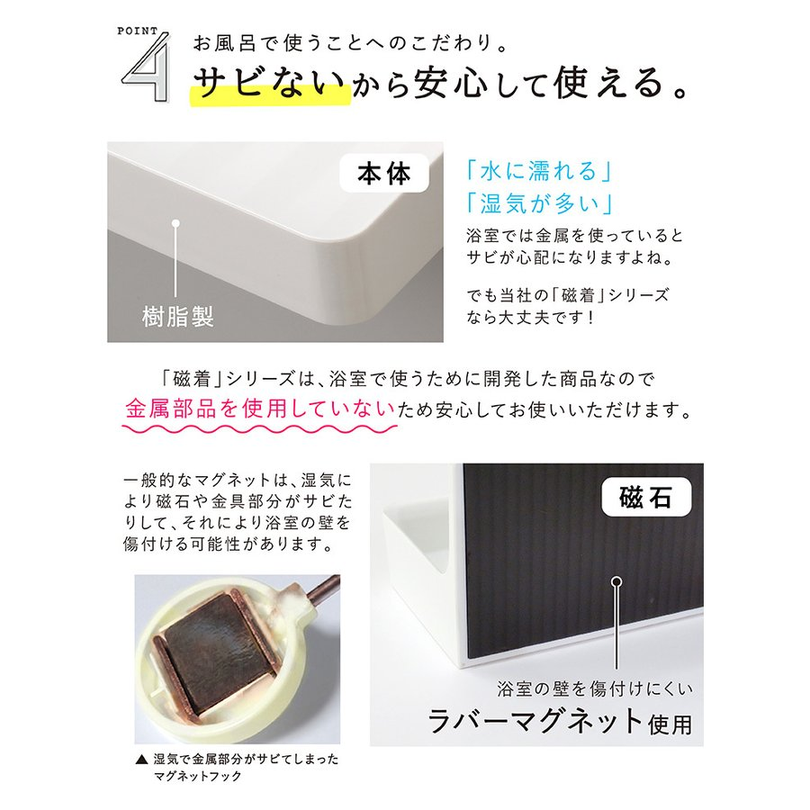 浴室 マグネットミラー 磁石 鏡 バスミラー マグネット 浴室鏡 壁掛け お風呂 収納 磁着|kainan-zakka|07