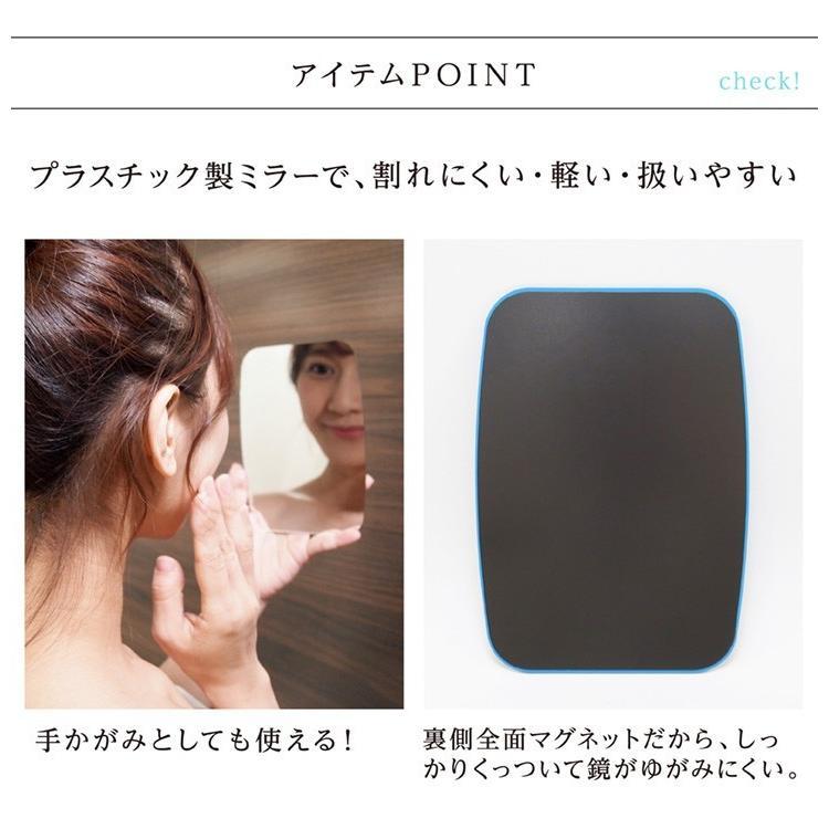 浴室 マグネットミラー 磁石 鏡 バスミラー マグネット 浴室鏡 壁掛け お風呂 収納 磁着|kainan-zakka|10