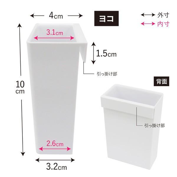 磁着SQ OP ワイドポケット 深型|kainan-zakka|11