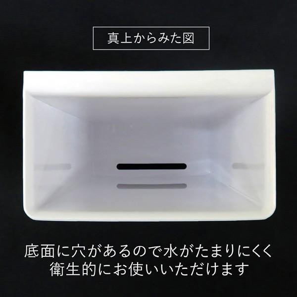 磁着SQ OP ワイドポケット 深型|kainan-zakka|09