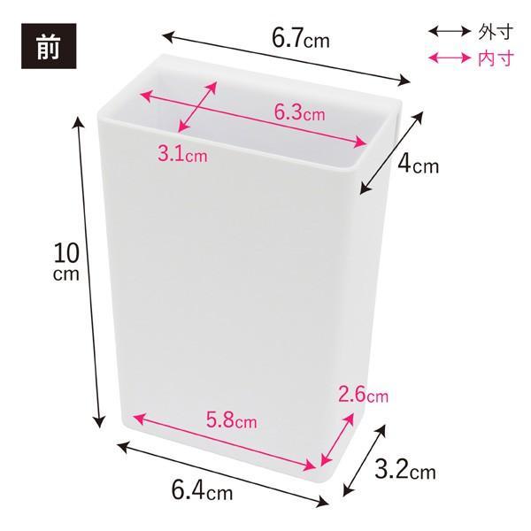 磁着SQ OP ワイドポケット 深型|kainan-zakka|10