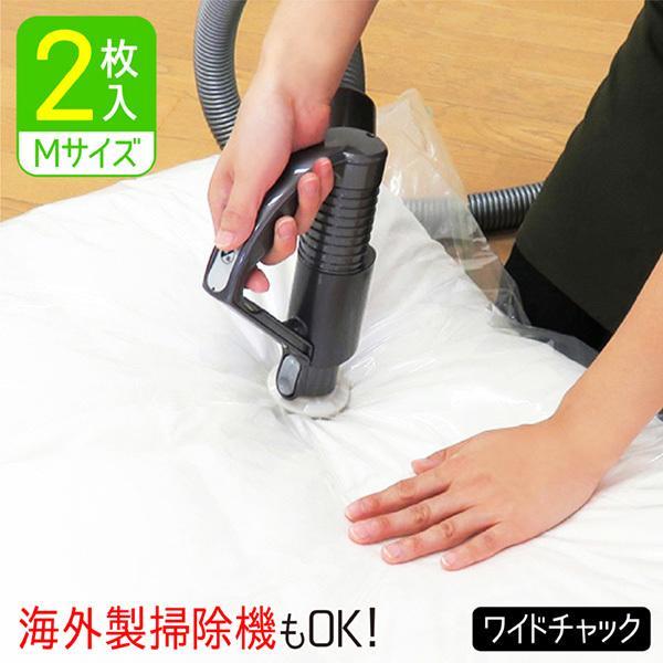 MVGふとん圧縮袋M