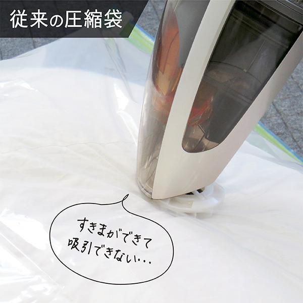 スティック掃除機対応圧縮パック Lサイズ 布団圧縮袋 布団収納袋 ふとん圧縮袋 布団収納 シングル ダブル 掛け布団 収納 kainan-zakka 04