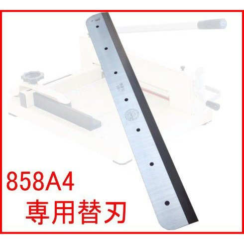 DS-858A4専用 替え刃 替刃 A4サイズ ブレード 交換用 スペア 裁断機 ペーパーカッター 交換刃 DS-858 DS-858A4 A4 送料無料 kainetspg