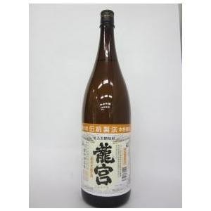 【富田酒造場】龍宮  黒麹 黒糖焼酎 1.8L 25度
