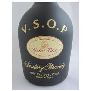 【サントリー】サントリー ブランデー V.S.O.P 660ml 40度|kaioo-sake|02