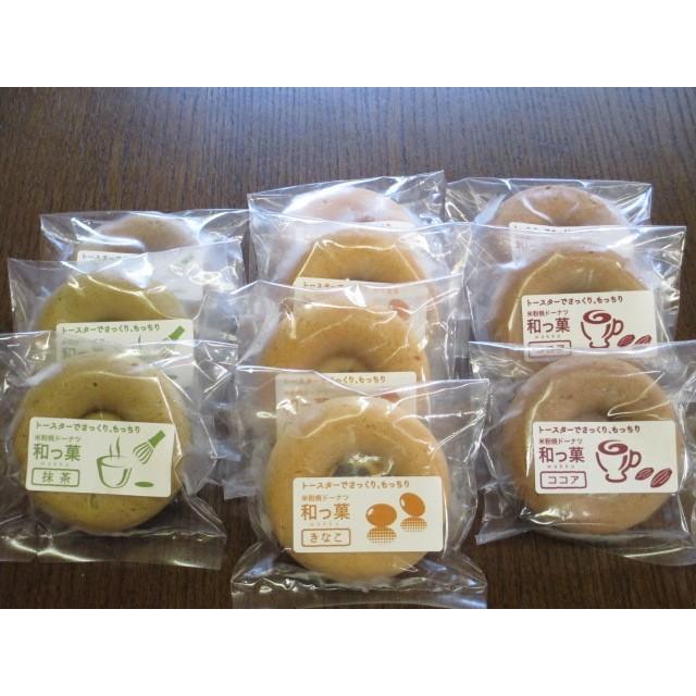 [冷凍] 米粉焼ドーナツ 和っ菓 10個セット(送料無料*) グルテンフリー 手焼き 米粉ときなこ使用|kaioseifoodstore
