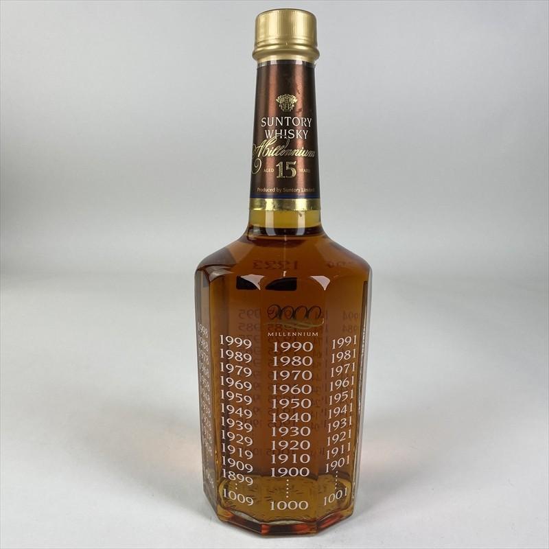 サントリー SUNTORY ミレニアム 15年 2000 送料無料 国産ウイスキー WHISKY 【】