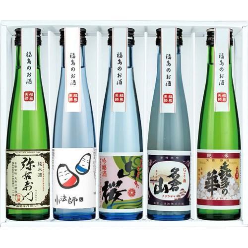 日本酒 飲み比べセット ふくしま美酒めぐり 化粧箱入り5本セット 180ml×5本 0055160 kaiseiya 04