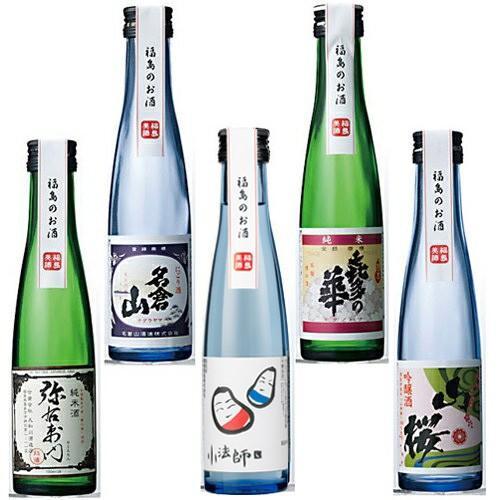 日本酒 飲み比べセット ふくしま美酒めぐり 化粧箱入り5本セット 180ml×5本 0055160 kaiseiya 05