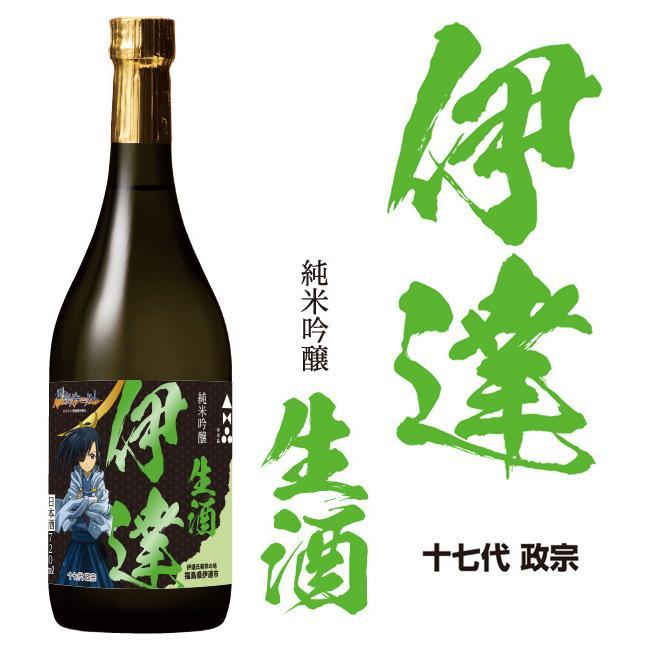金水晶 伊達の酒 純米吟醸 生酒 720ml kaiseiya