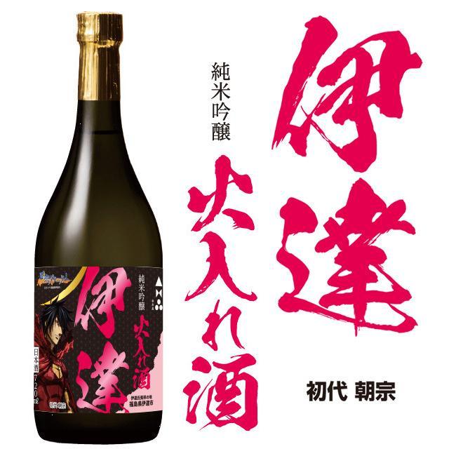 金水晶 伊達の酒 純米吟醸 一回火入れ 720ml|kaiseiya
