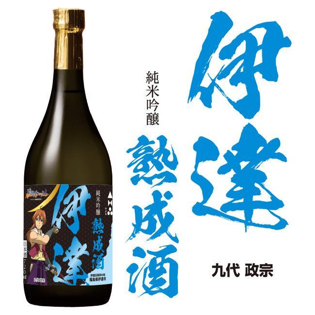 金水晶 伊達の酒 純米吟醸 熟成酒 720ml|kaiseiya
