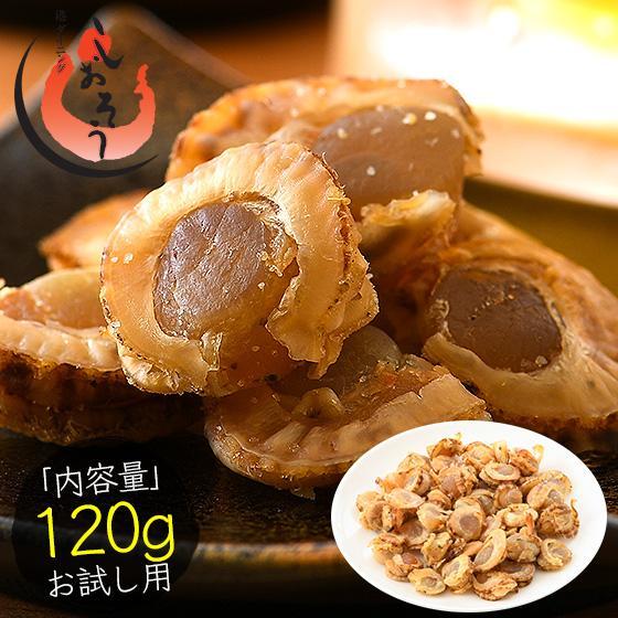焼きホタテ 再販ご予約限定送料無料 150g 北海道産 ほたて貝 ホタテ 人気商品 ほたて