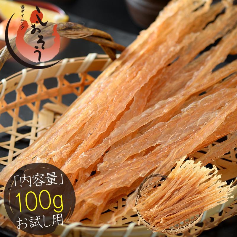 お気にいる 貝ひも ホタテ 焼き貝ひも お求めやすく価格改定 100g 北海道産 ほたて貝
