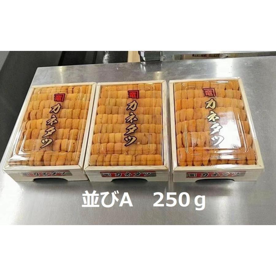北海道産原料 恵美寿うに 冷蔵 自社工場生産(ウニ、雲丹、海胆) |kaisenmirai
