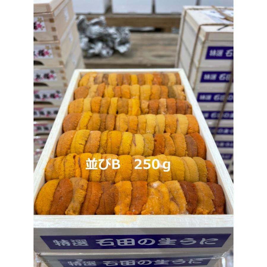 北海道産原料 恵美寿うに 冷蔵 自社工場生産(ウニ、雲丹、海胆) |kaisenmirai|02