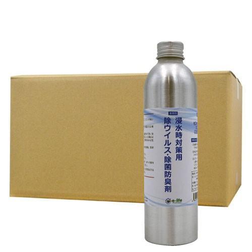業務用 浸水時対策用 除ウイルス·除菌防臭剤 200g×10本 浸水·災害被害 家屋