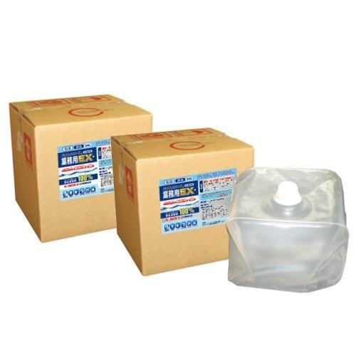業務用バイオイオナース20L×2個 消臭·除菌