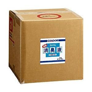 山崎産業 コンドル 濃縮消臭液 [CH566-200X-MB]20kg 【※代引き·返品·同梱不可】【送料無料】