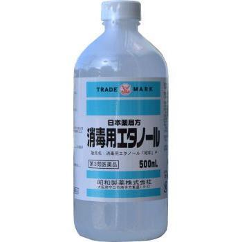 エタノール 消毒 液 使い方