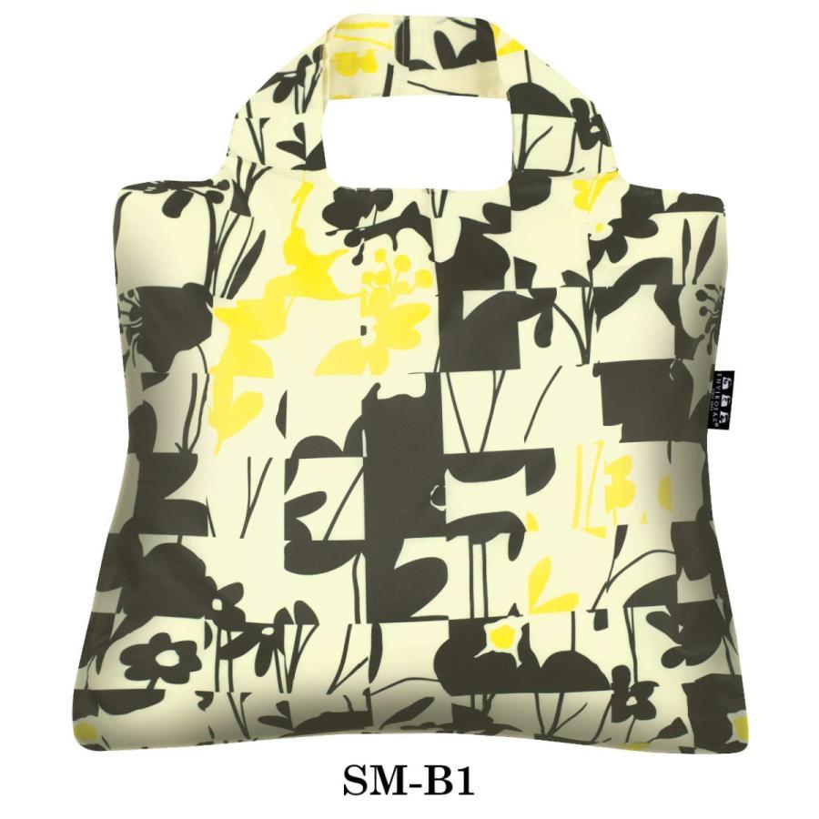 エンビロサックス エコバッグ サマースプラッシュ ENVIROSAX Summer Splash BAG|kaiteki-goods|03