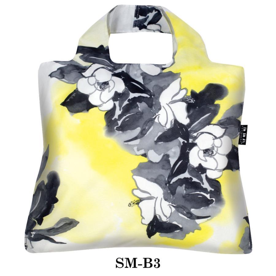 エンビロサックス エコバッグ サマースプラッシュ ENVIROSAX Summer Splash BAG|kaiteki-goods|05