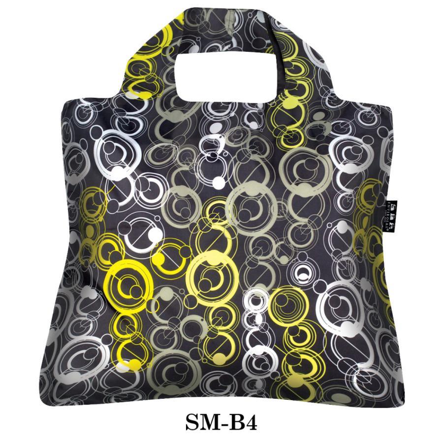 エンビロサックス エコバッグ サマースプラッシュ ENVIROSAX Summer Splash BAG|kaiteki-goods|06