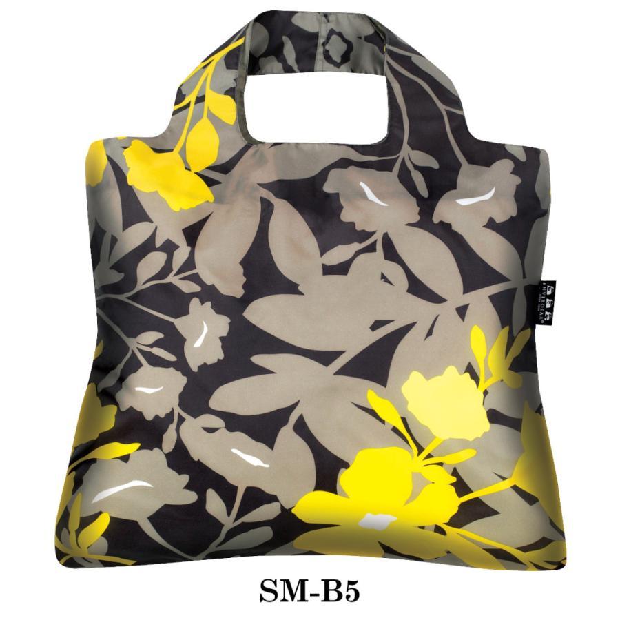 エンビロサックス エコバッグ サマースプラッシュ ENVIROSAX Summer Splash BAG|kaiteki-goods|07