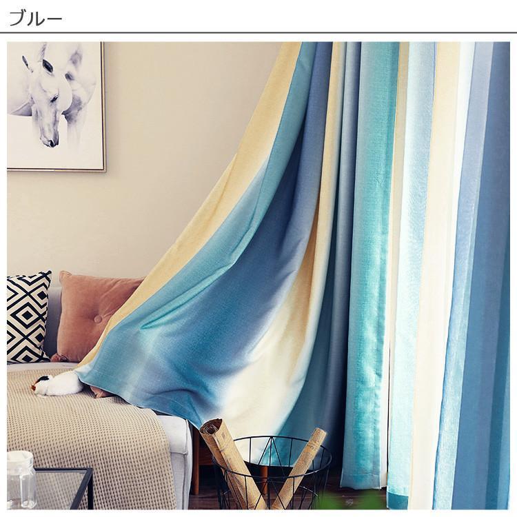 既製品 ドレープカーテン 遮光裏地付き カーテン かわいい 北欧 遮光カーテン 既製カーテン 子供部屋 幅100 丈135 丈178 丈200 西海岸 2枚組|kaitekihome|08
