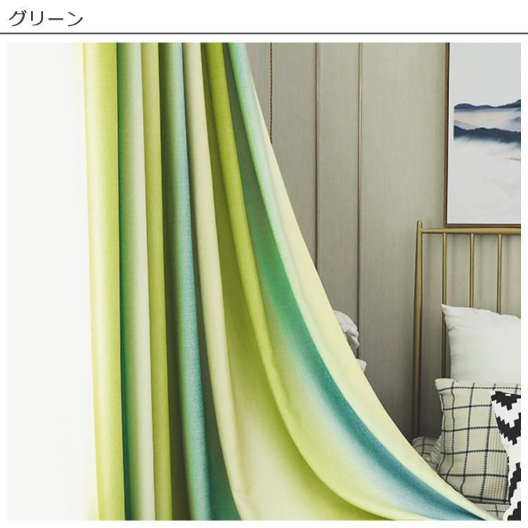 既製品 ドレープカーテン 遮光裏地付き カーテン かわいい 北欧 遮光カーテン 既製カーテン 子供部屋 幅100 丈135 丈178 丈200 西海岸 2枚組|kaitekihome|10
