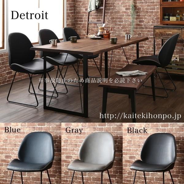 Detroitデトロイト/ダイニング6点セットW180天然木ウォールナット無垢材ヴィンテージデザインダイニング(テーブル+チェア4脚+2Pベンチ1脚)