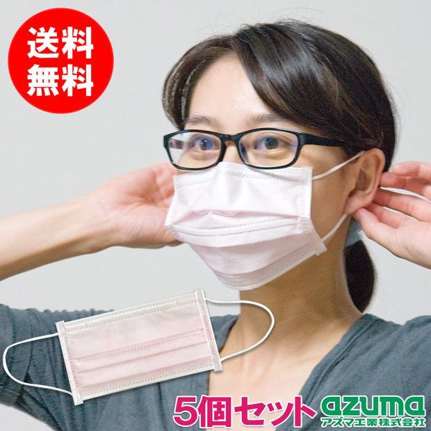 TK女性のためのメガネくもりにくいマスク10枚【5個セット】