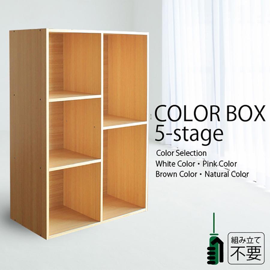 カラー ボックス オーヤマ アイリス