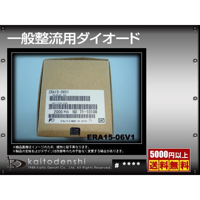 ERA15-06V1(10個) ERA15-06V1 一般整流用ダイオード [FUJI] kaito-shop 02