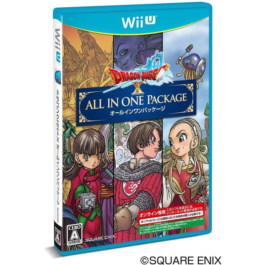 【送料無料】【中古】Wii U ドラゴンクエストX オールインワンパッケージ|kaitoriheroes2
