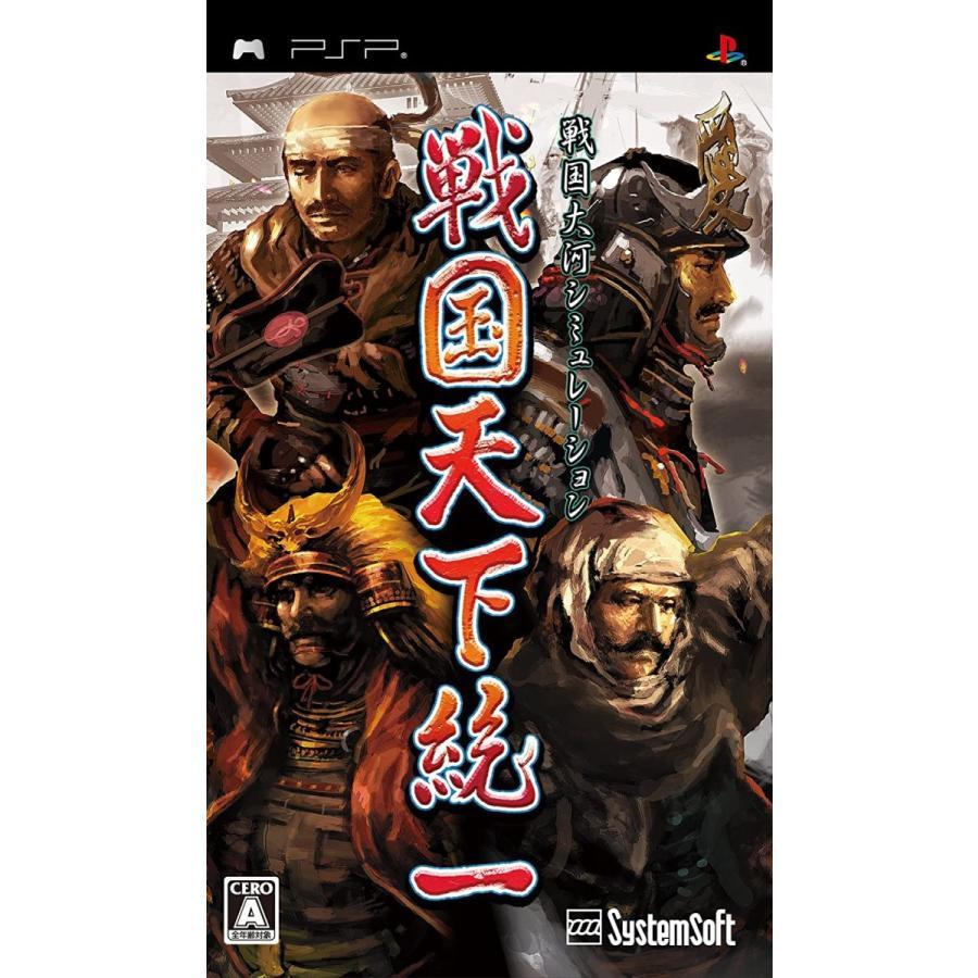 【送料無料】【中古】PSP 戦国天下統一 プレイステーションポータブル kaitoriheroes2