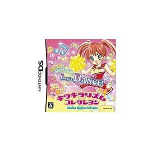 【送料無料】【中古】DS キラキラリズム コレクション ソフト kaitoriheroes2