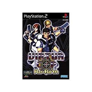 【送料無料】【中古】PS2 プレイステーション2 VIRTUA COP Re-Birth バーチャコップ リ・バース|kaitoriheroes2