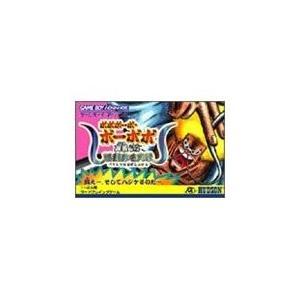 【送料無料】GBA ゲームボーイアドバンス ボボボーボ・ボーボボ奥義87.5爆裂鼻毛真拳 (箱説付き)