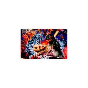 【送料無料】GBA ゲームボーイアドバンス ゴジラ怪獣大乱闘 アドバンス (箱説付き)