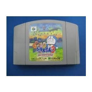 【送料無料】N64 任天堂64 ドラえもん3 のび太の町SOS! (箱説付き)