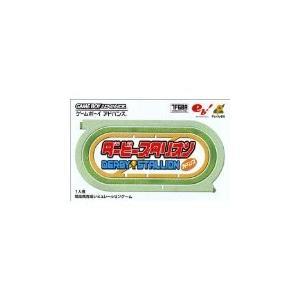 【送料無料】GBA ゲームボーイアドバンス ダービースタリオンアドバンス (箱説付き)