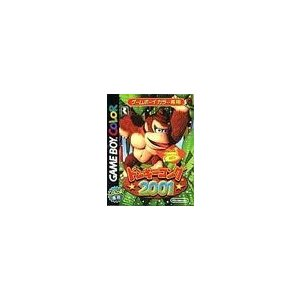 【送料無料】GB ゲームボーイ ソフト ドンキーコング2001 (箱説付き)