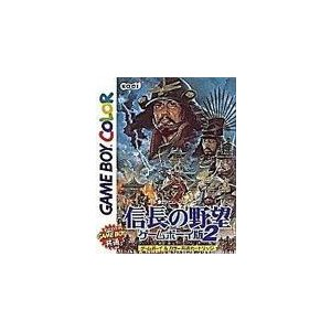 【送料無料】GB ゲームボーイ 信長の野望ゲームボーイ版2 (箱説付き)