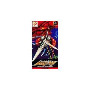 【送料無料】SFC スーパーファミコン アクスレイ (箱説付き)